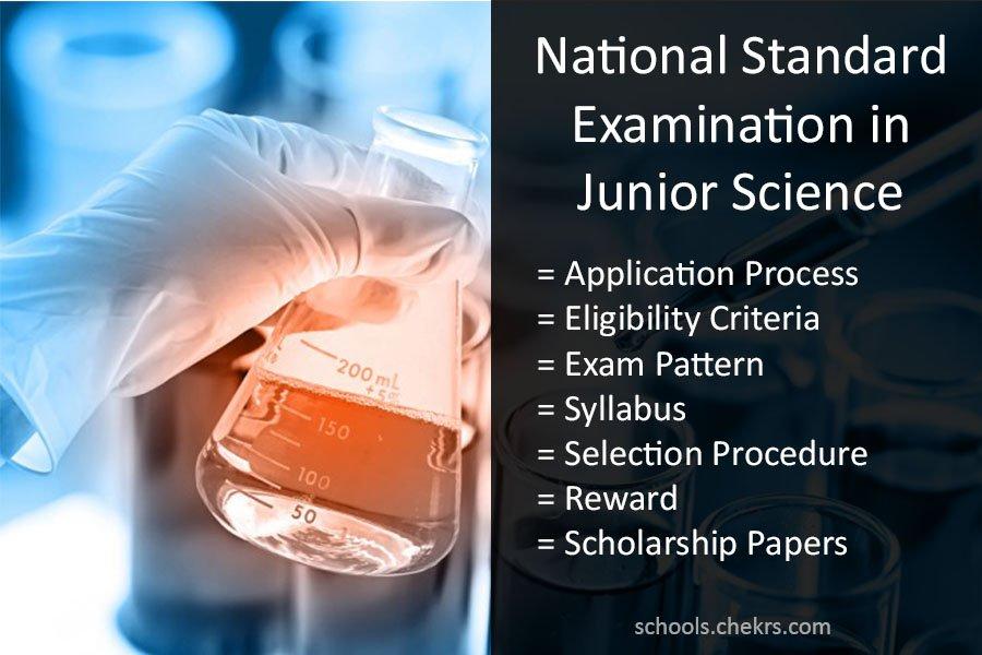 NSEJS 2019 Registration (Begins), Application Form, Eligibility