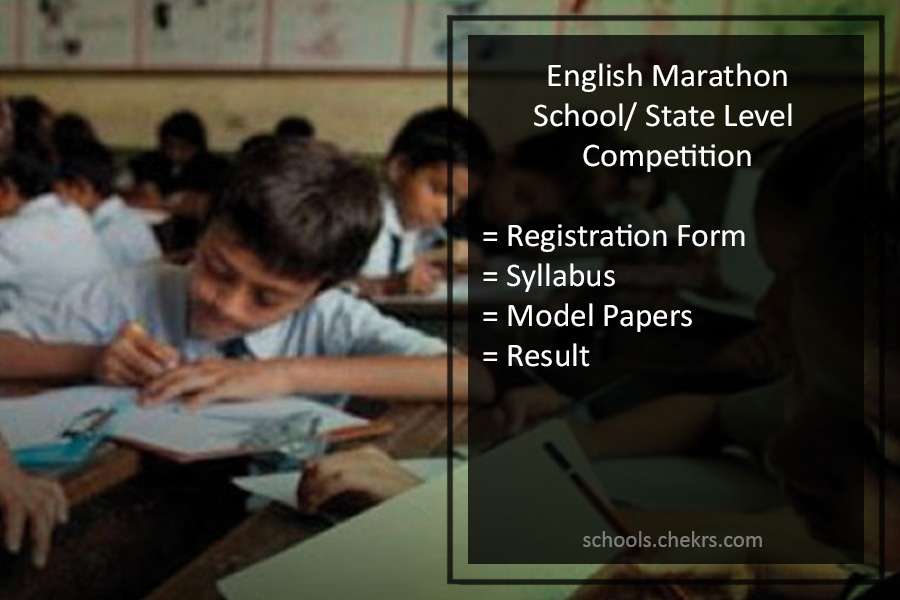 English Marathon School/ State Level Competition 2019 - Apply Now