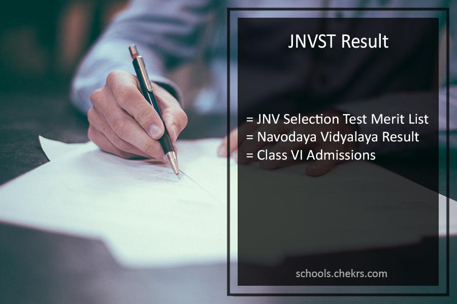 jnvst result 2018 navodaya vidyalaya 6th class selection test