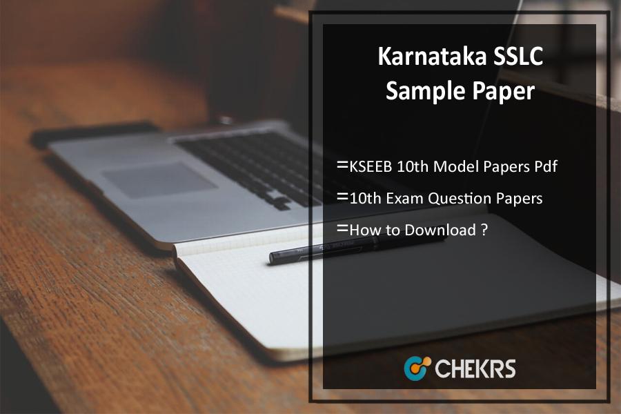 Karnataka SSLC Model Question Paper 2019 - KSEEB 10th Sample