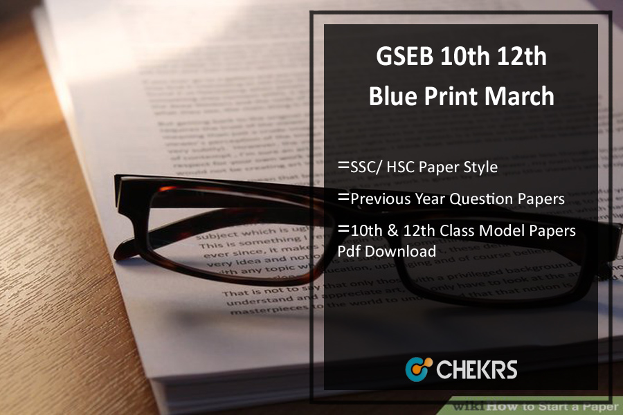GSEB Blueprint 2020 - Paper Style, Std 10 12th Model