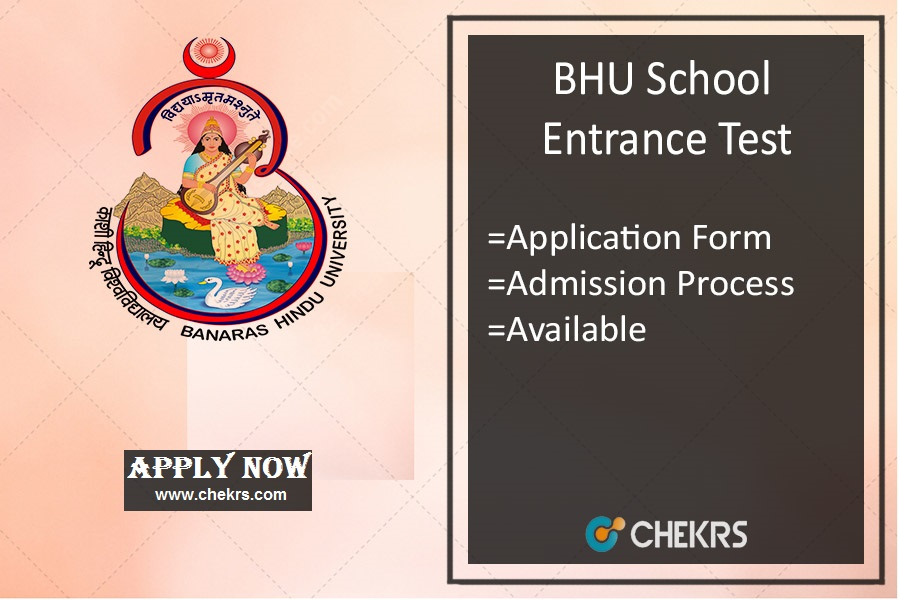 bhu-entrance-test  Th Application Form Up Board Exam Date List on