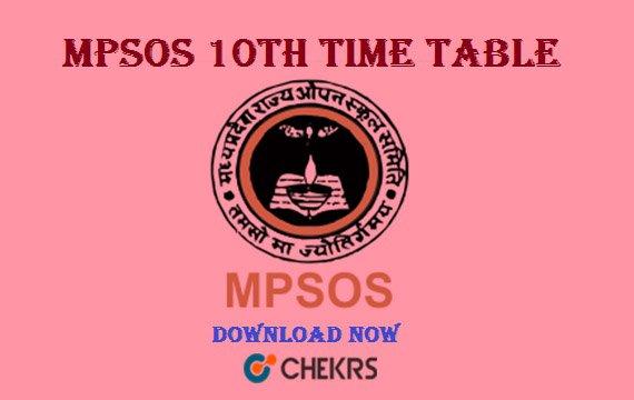 Mpsos 10th Time Table 2019 Ruk Jana Nahi June Date Sheet