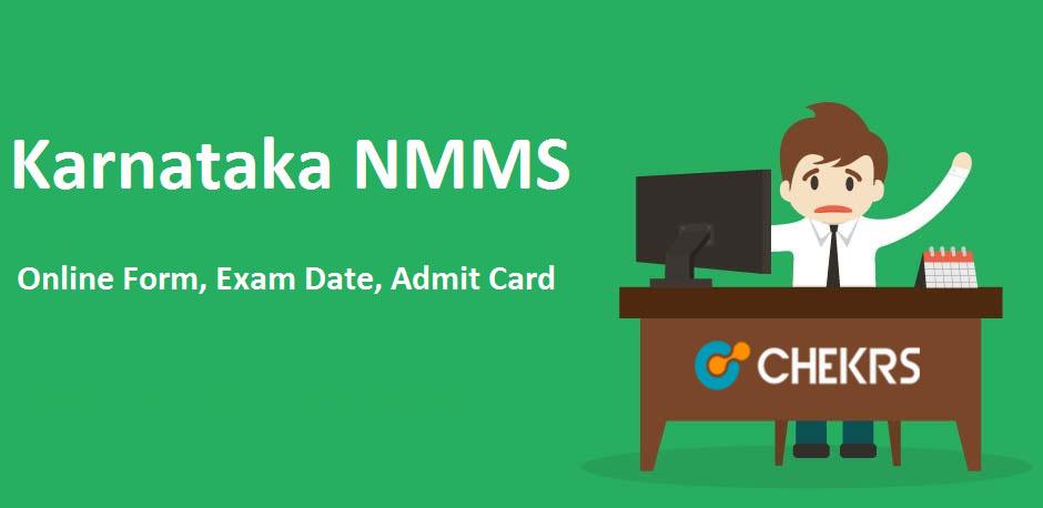 Karnataka-NMMS Online Application Form For Scholarship In Karnataka on