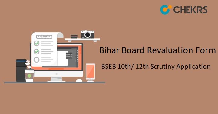 Bihar Board Rechecking Form 2020 - 10th 12th Scrutiny Copy
