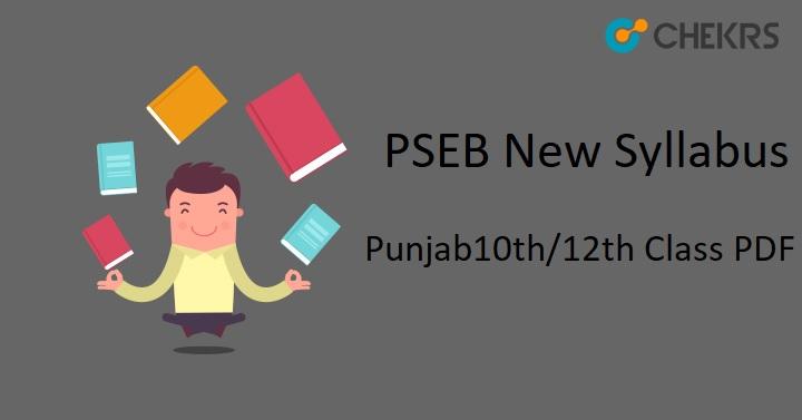 PSEB New Syllabus 2019-2020 | pseb ac in (Punjab)10th/ 12th