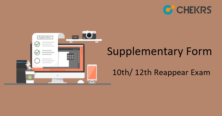 Supplementary Form 2019 - Compartment Exam Form, 10th/ 12th Reappear