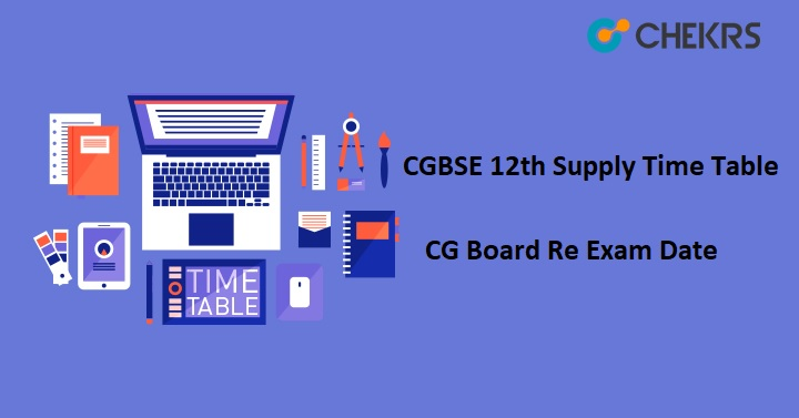 CGBSE 12th Supplementary Time Table 2020 - 12th Supply Exam