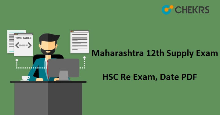 Maharashtra 12th Supplementary Time Table 2019 (Released