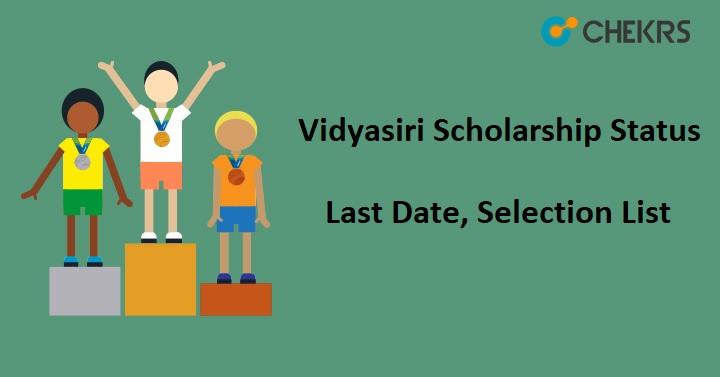 Vidyasiri Scholarship Application 2019 - 2020, Status