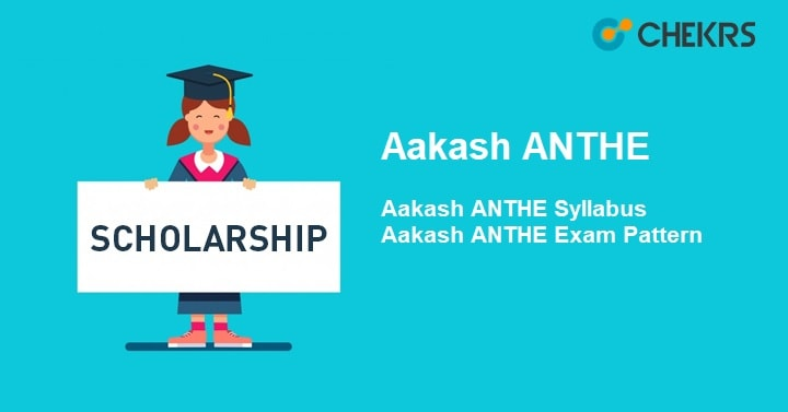 Admission papers for sale in aakash institute