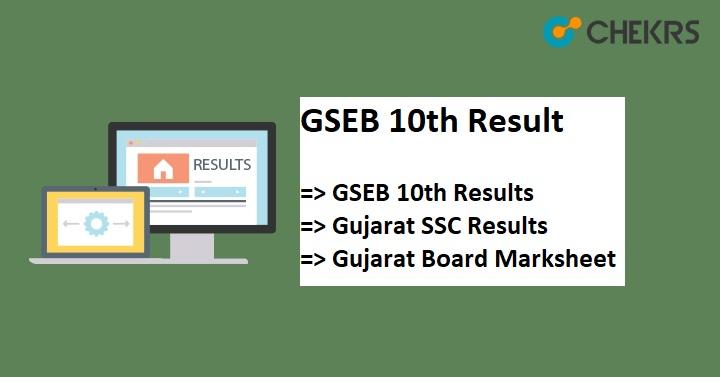 GSEB 10th Result 2019 - Gujarat Board SSC Results/ Marksheet