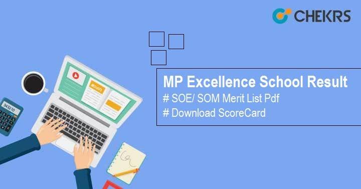 Excellence/ Model School Result 2020 - MP SOE/ SOM Answer Sheet Download
