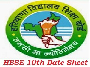 HBSE 10th Date Sheet 2017