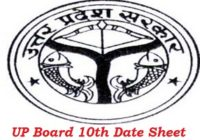 UP Board 10th Date Sheet 2017