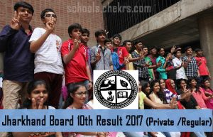 JAC 10th Result 2017- Jharkhand Board Matric Scorecard Name Wise