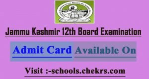 Jammu Board 12th Admit Card 2017 - JKBOSE 12th Hall Ticket Available