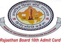 Rajasthan Board 10th Admit Card 2017