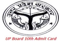 UP Board 10th Admit Card 2017