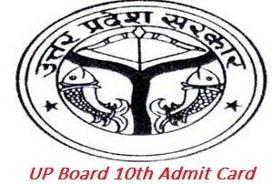 UP Board 10th Admit Card 2017