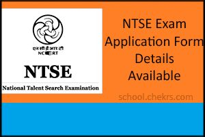 NTSE 2017- Exam Dates, Answer key, Cut off marks, Result Check Here