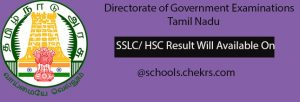 Tamil Nadu SSLC Result 2017- TN Board 10th Class Result Name Wise