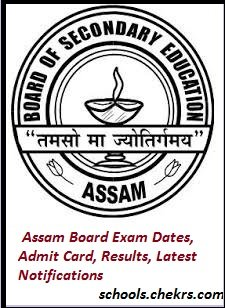 Assam Board HSLC Exam Routine 2017, SEBA 10th Time Table Released