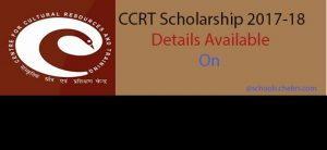 Cultural Talent Search Scholarship Scheme 2017-18- CCRT Dates, Result