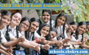 GSEB HSC Result 2017- Gujarat Board 12th Arts/ Commerce/ Science Scorecard