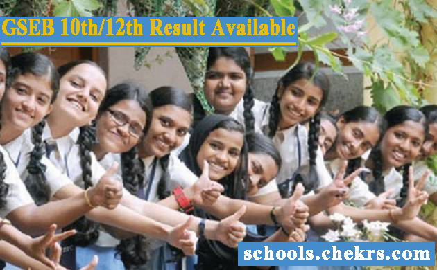 GSEB HSC Result 2017- Gujarat Board 12th Arts/ Commerce/ Science Scorecard