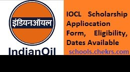 Indian Oil Sports (IOCL) Scholarship 2017 Selected List, Online Result