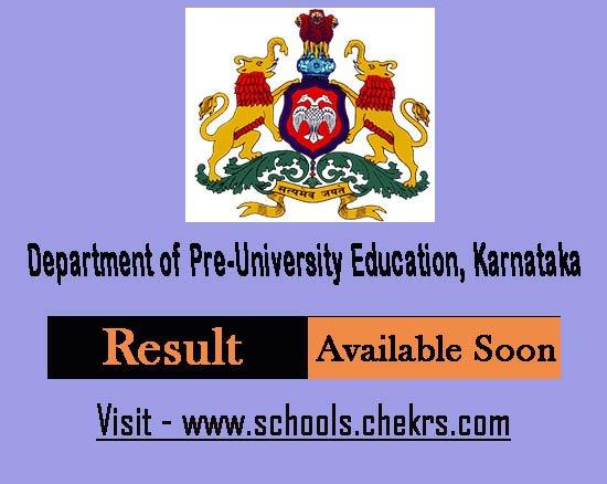Karnataka PUC Result 2017- Download 2nd Year Arts/ Commerce/ Science Score