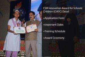 CSIR Innovation Award for School Children Scholarship Test 2017 (CIASC)