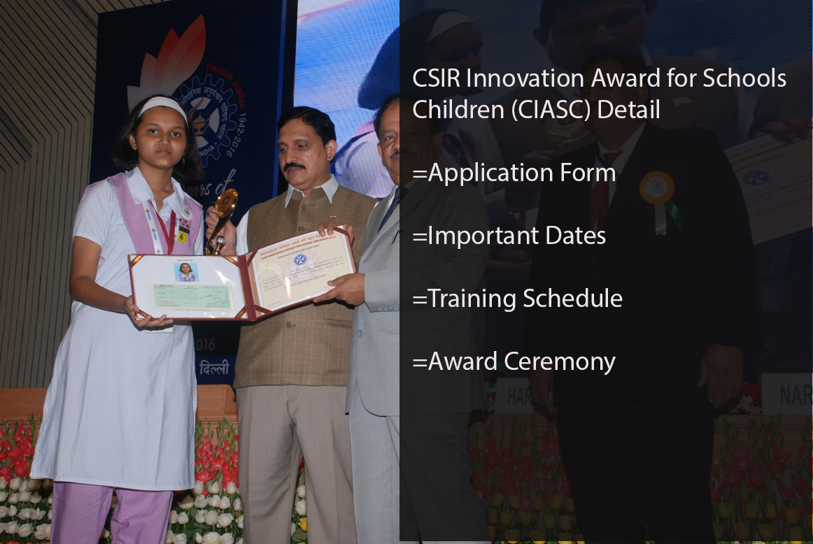 CSIR Innovation Award for School Children Scholarship Test 2017 (CIASC)