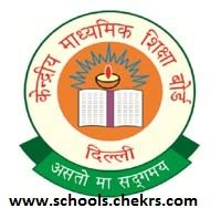 What Is CBSE?