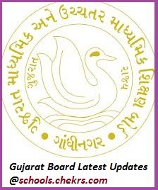 Gujarat Board (GSEB) - Time Table, Admit Card, Result, Schools