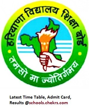 Haryana Board (HBSE)- Time Table, Admit Card, Result, Schools