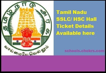 Tamil Nadu HSC Admit Card 2017- TN Board 12th Hall Ticket Download