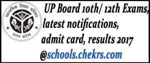 UP Board 10th Time Table 2017, UPMSP High School Date Sheet Released