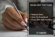 Kerala SSLC Hall Ticket , Kerala 10th Class Roll Number Release Date