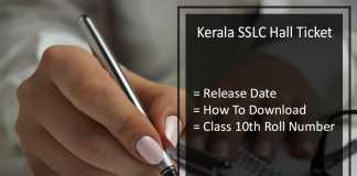 Kerala SSLC Hall Ticket , Kerala 10th Class Roll Number Release Date
