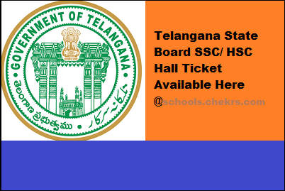 TS Board SSC Hall Ticket 2017- Telangana 10th Admit Card Available