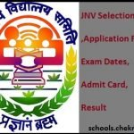 JNV LET 2017- Cut off Marks, Answer Key, Result Name Wise, Merit List