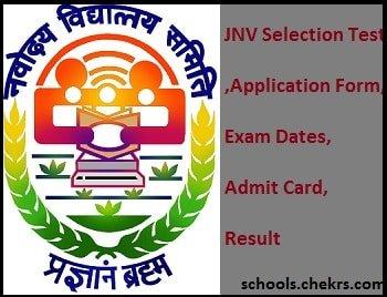 JNVST 2017- Application Form, Exam Dates, Admit Card, Result, Merit List