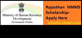 Rajasthan NMMS Scholarship Exam 2017- Application Form, Eligibility, Admit Card
