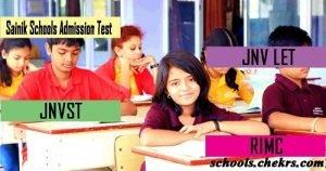 Best Schools Entrance Exams, School Admission Test