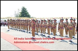 Sainik School Admission 2017- Entrance Exam, Date, Admit Card, Result