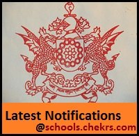 Sikkim Board- Time Table, Admit Card, Result, Schools