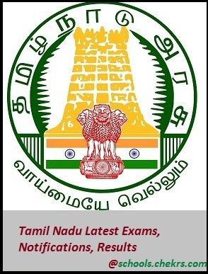 Tamil Nadu Board (TN)- Time Table, Hall Ticket, Result, Schools