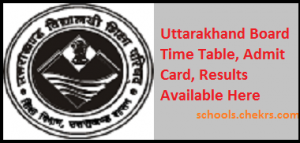 Uttarakhand Board 10th Time Table- UBSE High School Exam Scheme